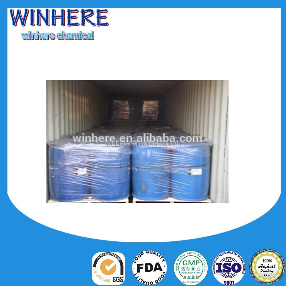 Factory supply high quality Ethylhexyl Methoxycinnamate 5466-77-3 with reasonable price and fast delivery on hot selling !!!