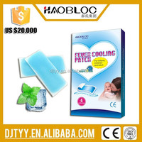Fever Cooling Pads / Plaster Fever Reducing Menthol Cool Gel Patch