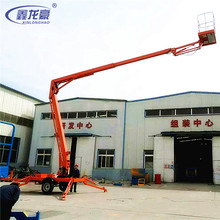 Hot sales towable boom lift trailer mounted cherry picker folding arm lift with CE