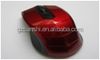 electronic product latest computer mouse with custom logo