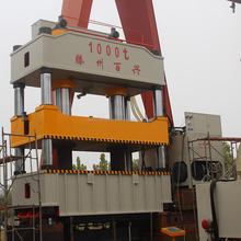 1000 Ton hydraulic press machine,hydraulic deep drawing press machine