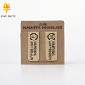Simple printing folding magnetic paper clip souvenir bookmarks