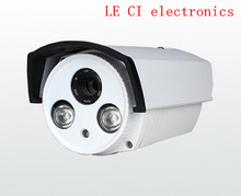 Outdoor Waterproof IR Digital Color CCD Camera/High quality Analog camera