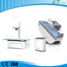 LTK500(CDG) portable medical x-ray equipment