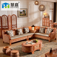 2015 High Quality Indoor L style handicraft Sofa Cane Furniture India Style