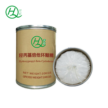 Pharmaceutical/Food/Chemical grade, Parental drug annexing agent ---Hydroxypropyl Beta Cyclodextrin(HPBCD), 128446-35-5