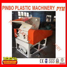 Plastic Film and Bottle Crusher Machine Price