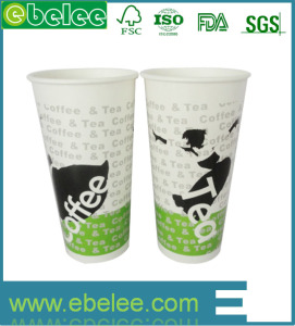 Ripple Wall Coffee Paper Cup with Disposable biodegradable 12oz coffee paper cups
