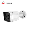"Manufacturer price 1/3""Sony Smart bullet room mini hidden cctv camera"