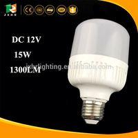 CE rohs Solar 12v dc led lights 1000 lumens PF>0.95 3W 5W 7W 9W 12W 15W