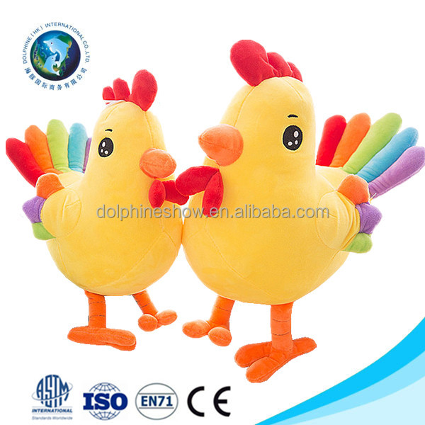 2016 Promotional gift colorful plush chicken toy to kid fashion custom cute stuffed soft toy plush animal chicken