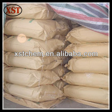 UREA PHOSPHATE price /CAS No.4401-74-5/UP export to the world