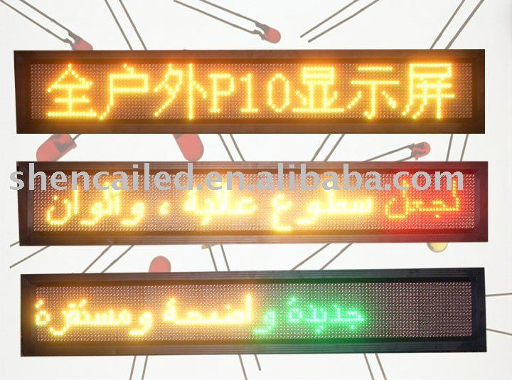outdoor P10 led moving message display sign/variable message signs