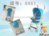 2013 new baby stroller/prams/buggy made in china