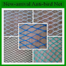 extra cover net for nylon anti bird nettting ,fruit tree netting,protection net for trees