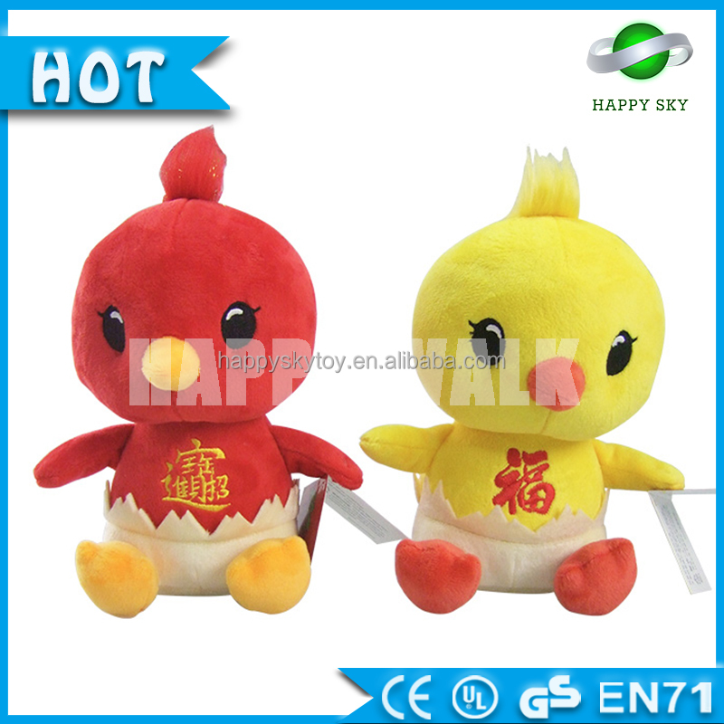 Chinese Wholesale 2017 New Year Mascot Good Luck Rooster Stuffed Animals Dolls Plush Chicken Colorful Cock Toys for Promotion