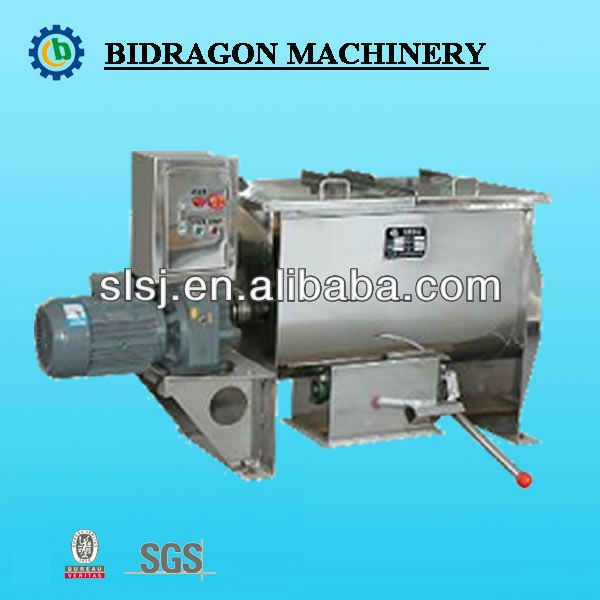 High Efficiency Spices Powder Mixer