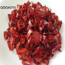 Fresh Dried Chili Flakes Red Pepper At Affordable Prices