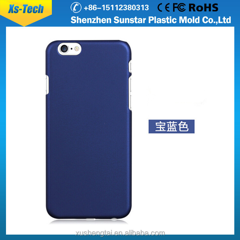 phone case plastic injection mould used plastic mold injection molding for sale