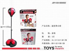 2014 Newest Hot Selling Pedal Velocity Boxing Ball