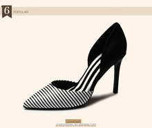 Luxury genuine leather striped pointed toe stiletto heel dance shoe