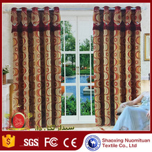Delicate colors decorative string window screen Simple curtain