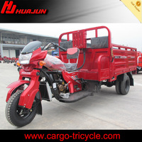 hot cargo five wheel tricycle