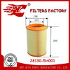 bus air filter used for hyundai -County bus OEM NO.28130-5H001