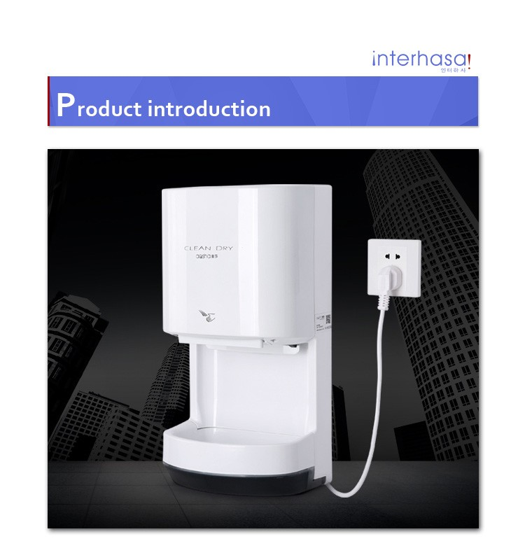10 years manufacturer Automatic Sensor hand dryer KFC hand dryer for home