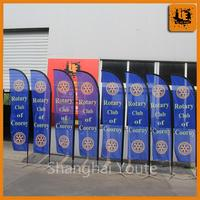 Digital printed printed feather signs swing flag for swing