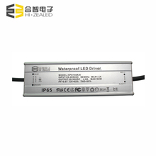 led driver waterproof IP67 150w 30v 5a variable dc power supply