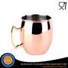 Wholesale 100% Moscow copper mugs wholesale