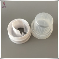 58mm plastic laundry detergent bottle caps