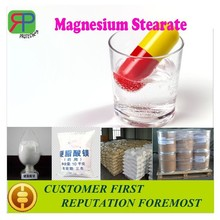 Chinese factory direct supplier high quality pharmaceutical magnesium Stearate