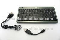 Universal power bank plus Bluetooth mini keyboard