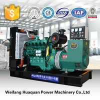 100kw diesel engine powerful generator