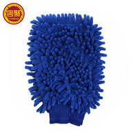 Car care cleaning microfiber clay bar mitt