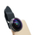 238 degree super fisheye lens no dark corner with clip on mobile phone detachable camera lens manufacturer