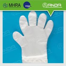 AD011 Custom printed 5 fingers paper card header pe glove