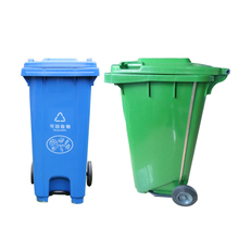 Heavy duty HDPE Corrosion resistance 120L garbage container
