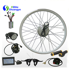 shuangye 36v 250w bicycle engine electric bike convertion kit