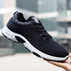 Wholesale men casual sport shoes fashion high quality shoes