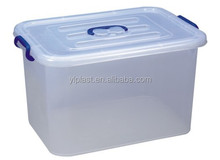 45L Plastic storage box / storage container