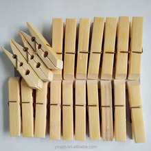 Wholesale bamboo clothespin