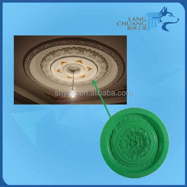 European Style Popular Buying Attractive Price Waterproof Ceiling Rose Mould