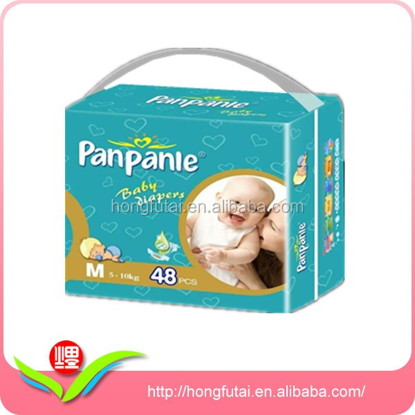 adult age group adult baby diaper stories diapers wholesale to Africa/Pakistan/Ghana/ South Africa/Malaysia