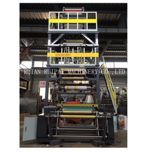 ABA three layer polyethylene (HDPE/LDPE) pp high speed plastic film blowing machine price