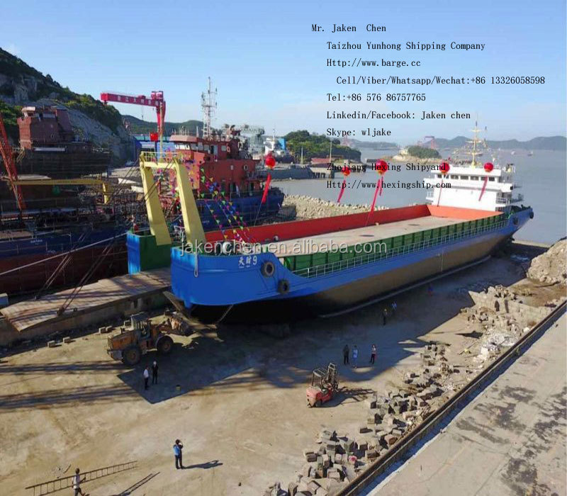 3000DWT self propelled barges LCT type for sale
