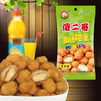 Chinese Multi Flavor Wasabi Coated Crispy