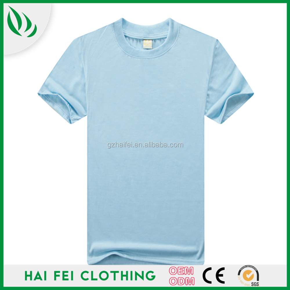 Alibaba China supplier alibaba quick dry clothes 100% polyester shirt